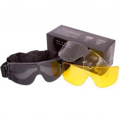 Защитные очки со сменными линзами