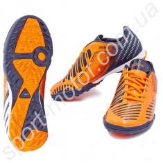 Сороконожки для детей оранжевые