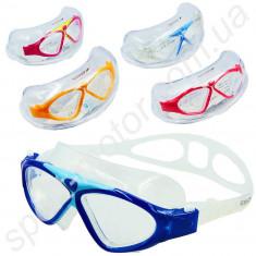 Очки-маска для детей 6-14 лет силикон