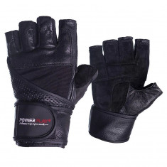 Перчатки для фитнеса PowerPlay 2042 (кожа, замша)