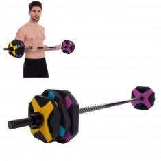 Штанга ПАМП MODERN для фитнеса (штанга pump) 20 кг