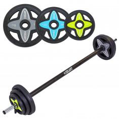 Штанга ПАМП для фитнеса (штанга pump) Zelart 20 кг