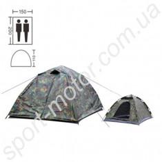 Палатка АВТОМАТИЧЕСКАЯ с тентом 2-х местная камуфляж