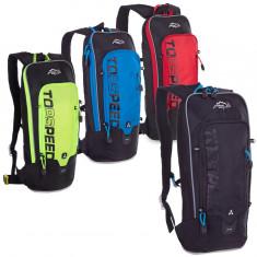 Рюкзак спортивный с местом для гидратора Topspeed