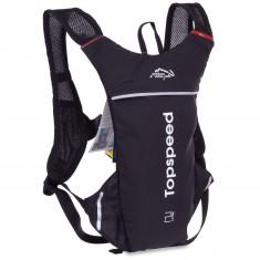 Рюкзак спортивный с местом для гидратора INOXTO MINI