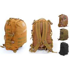 Рюкзак тактический V-40л 3D