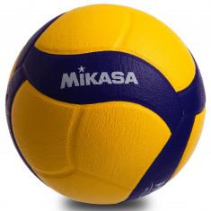 Мяч волейбольный MIKASA V320W оригинал NEW