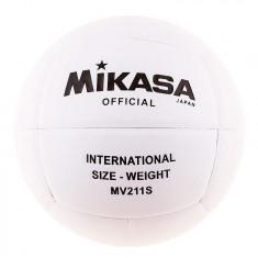 Мяч волейбольный MIKASA MV211S белый