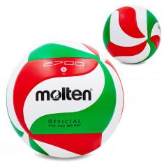 Мяч волейбольный MOLTEN V5M2700 (оригинал)