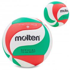 Мяч волейбольный MOLTEN V5M4000 (оригинал)