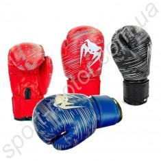 Боксерские перчатки Детские 2, 4 , 6 унций