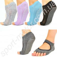 Носки для йоги без пальцев FL