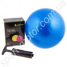 Мяч для пилатеса IronMaster 26см, 140г