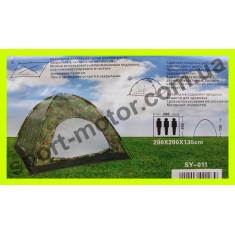 Палатка 3-х местная камуфляж