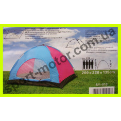 Палатка 4-х местная 2 х 2,2 м