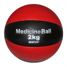 Мяч медицинский кожаный MATSA от 1 до 4 кг