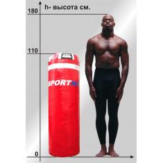 Мешок боксерский МП-2 без набивки (цепь в комплекте) 1,1 м