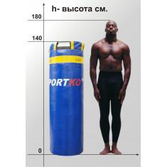 Мешок боксерский МП-0 без набивки (цепь в комплекте) 1,4 м