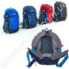 Рюкзак туристический каркасный UNDER ARMOUR V-40л