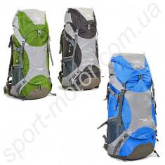 Рюкзак туристический с каркасной спинкой COLOR LIFE 50+10 литров GA-174