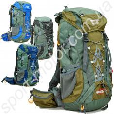 Рюкзак туристический с каркасной спинкой DEUTER GA 65L