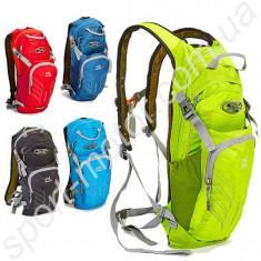 Рюкзак спортивный с жесткой спинкой
