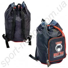 Рюкзак для боксерских перчаток VENUM