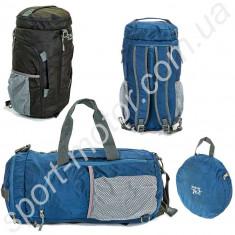 Сумка-рюкзак складная 45 х 25 см
