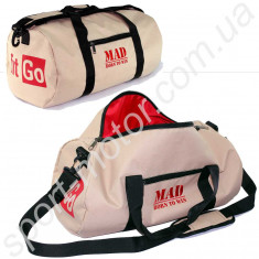 Сумка MAD FITGO бежевая 28 L