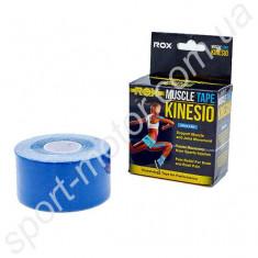 Кинезио тейп (Kinesio tape) эластичный пластырь 3.8см х 5м
