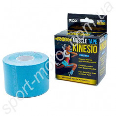 Кинезио тейп (Kinesio tape) эластичный пластырь 5см х 5м