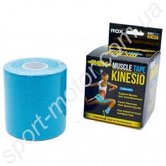 Кинезио тейп (Kinesio tape) эластичный пластырь 7,5см х 5м