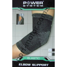 Налокотник Elastic Elbow Support (пара)