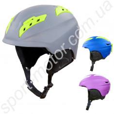 Шлем горнолыжный MOON MS-96