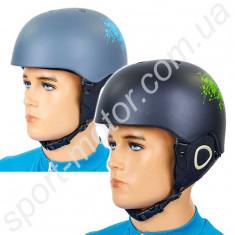 Шлем горнолыжный MS-6289