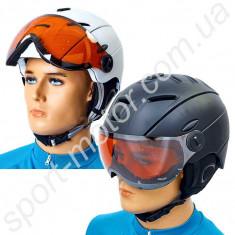 Шлем горнолыжный с визором и механизмом регулировки