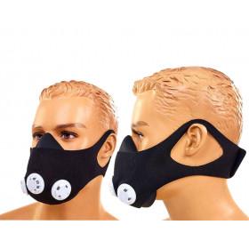 Маска тренировочная Training Mask 3 клапана