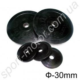 Блины обрезиненный диаметр 30мм (цена за 1 кг)