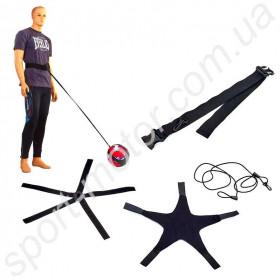 Пояс футбольный тренажер для отработки ударов