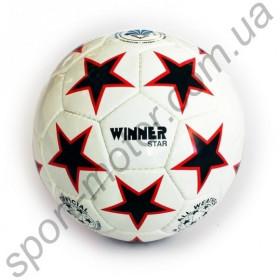 Мяч футбольный Winner STAR