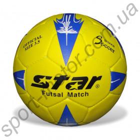 Мяч футзальный Star №4 Street Ball