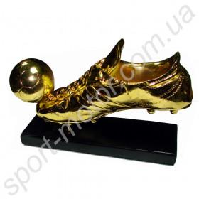 Статуэтка наградная Золотая бутса