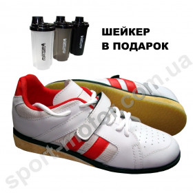Штангетки обувь для тяжелой атлетики Кожа  44-45р