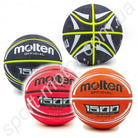 Мяч баскетбольный MOLTEN B7RD №7