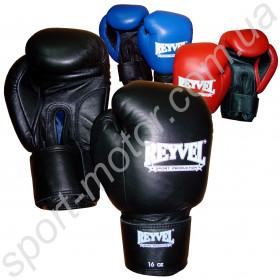 Перчатки боксерские REYVEL 18oz кожа