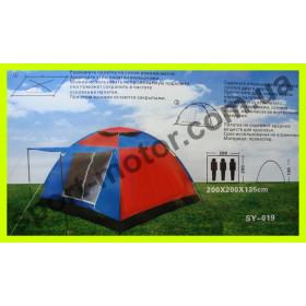 Палатка 3-х местная (2,0 х 2,0 х 1,35м)