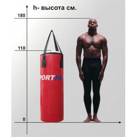 Мешок боксерский без набивки «Элит» МП-1