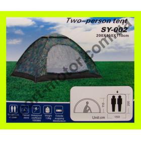 Палатка 2-х местная камуфляж