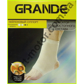 Голеностоп GRANDE GS-1360