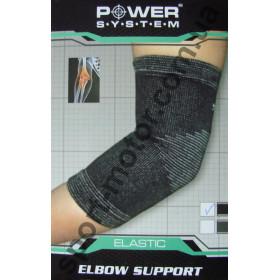 Налокотник Elastic Elbow Support (пара)